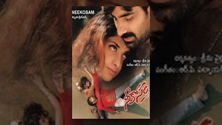 All the Best - Nee Kosam | Telugu | Full movie