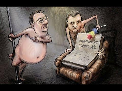 Кто такой Арсен Аваков и Антон Геращенко