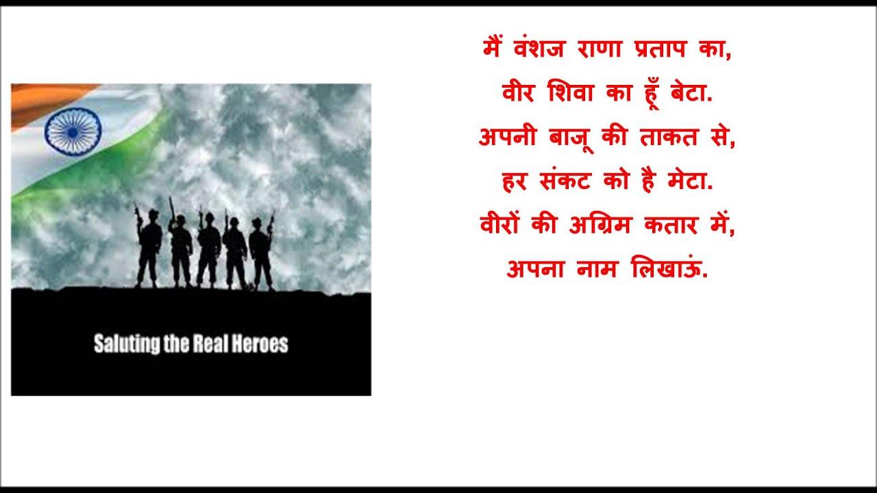 essay patriotism india