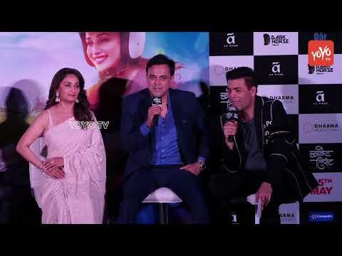 Madhuri Dixit And Karan Johar At Trailer Launch Of Marathi Film 'Bucket List'   YOYO Times