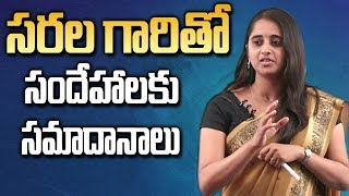 Dr Sarala Doubts Explanation || SumanTV Organic Foods