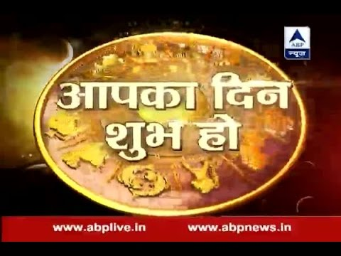 Know your daily horoscope with Acharya P Khurana