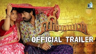 Veeraiyan Official Trailer