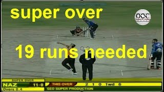 super over 2018 innovators karachi super league Best over in the cricket history