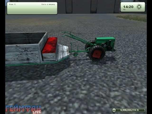 Моды На Farming Simulator 2013 Мотоблок С Прицепом