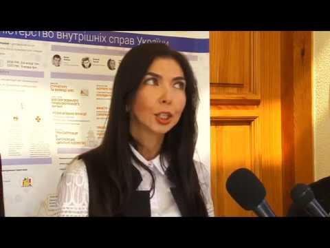 Презентація | Стратегія розвитку МВС України до 2020 року