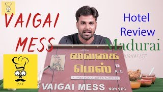 Vaigai Mess & Muniyandi vilas History  | Madurai | Hotel Review | The Food Journalist