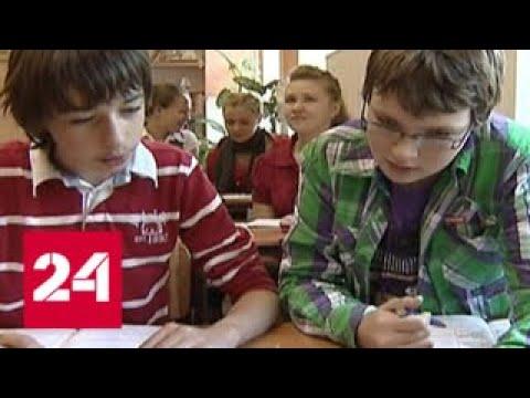 Носители русского языка в Латвии выходят на улицу защитить себя - Россия 24