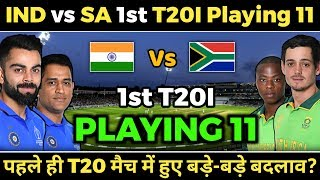 India vs South Africa 1st T20 Both Teams Final Playing 11