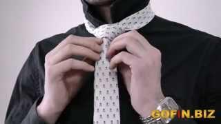 Видео урок как правильно завязывать галстук