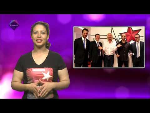 Access A-List - Najwa Karam to attend fourth edition