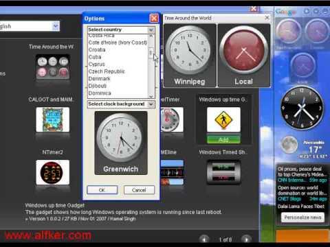 GooGle Desktop install