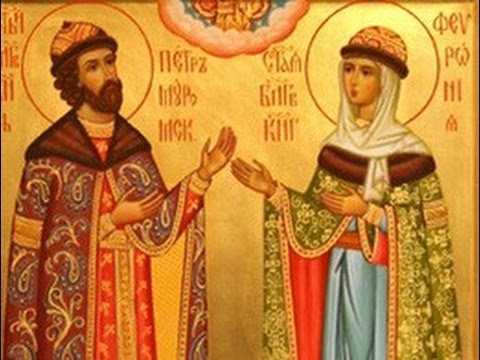 Аудио молитва о замужестве аудио