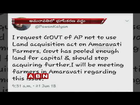 Pawan Kalyan Request To AP Govt Over Amaravati Land Acquisition | ABN Telugu