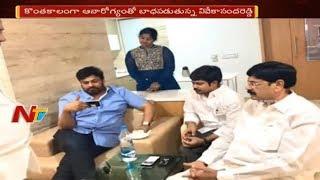 Nellore TDP Leader Anam Vevekananda Reddy Is No More