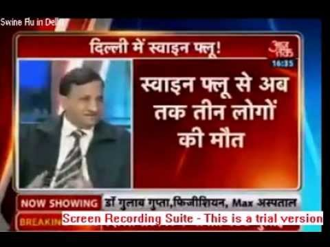 Swine Flu in Delhi.Symptoms of swine flu  How to Prevent and Cure? 7th feb 2013
