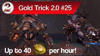 Guild Wars 2: Fractal 40 Farm Replacing Auric Basin Farm (Easy Gold Trick 2.0 #25) – 40 Gold/Hour