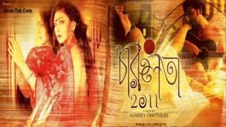 Charulata 2011 - Charulata 2011 song noyon tomare