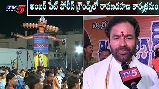 Kishan Reddy Participates in Dussehra Celebrations at Amberpet