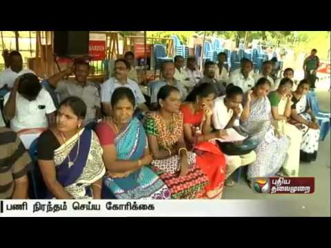 Indian Bank Employees Federation stages protest in Chennai