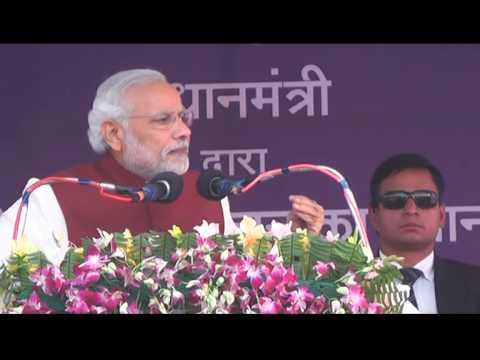 PM Shri Narendra Modi's Speech at the inauguration of Diesel Locomotive Works (DLW), Varanasi