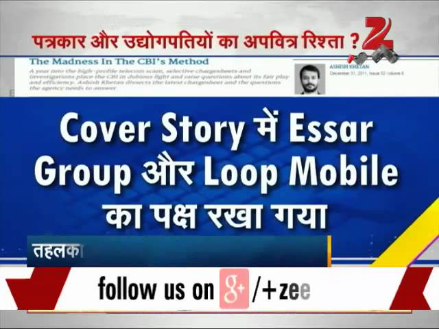 Ashish Khetan wrote paid news for 'Tehelka' to benefit ESSAR group: Prashant Bhushan