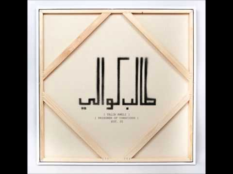 Talib Kweli- Human Mic (Prisoner of Conscious 2013)