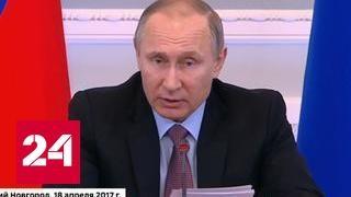 Путин рассказал, как россияне сами себя обманывают