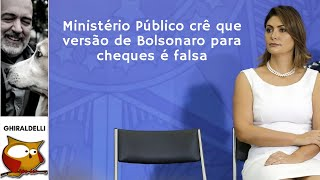 MINISTÉRIO PÚBLICO CRÊ QUE EXPLICAÇÃO DE BOLSONARO É FALSA. Michelle Bolsonaro pode estar na mira!