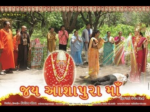 Jai Aashapura Maa - Part - 01 10 - Gujarati Movie Full video