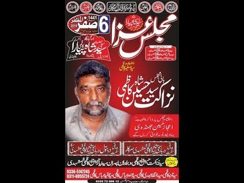 Live Majlis AZa 6 Safar  Imam Bargah syed shah Pyara Kazmi peshawar Road Rawalpindi  2019