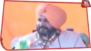 PM Modi के खिलाफ Navjot Singh Sidhu ने कसा तंज, कहा- नया फिल्म आया है फेकू नंबर 1