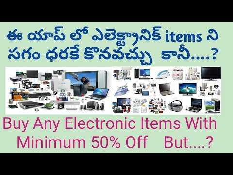How To Buy Any Electronic Items For Half Price | overcart app | how to get 50% off electronic items