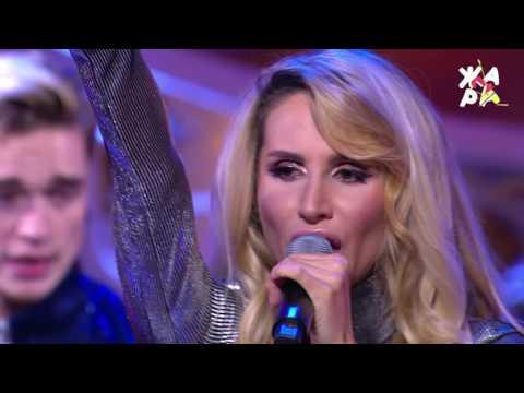 Жара в Вегасе: LOBODA - Твои глаза (Шоу Жара в Вегасе 6.11.16)
