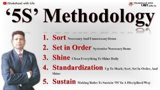 5 S Video Training VideoMp4Mp3.Com