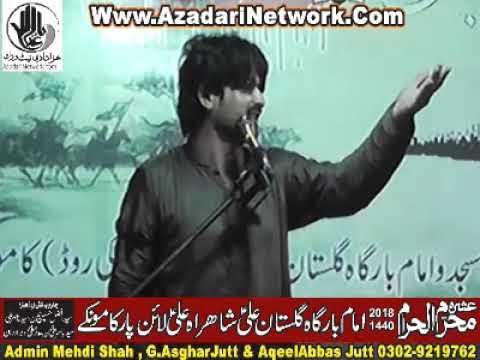 Zakir Ch Asif Raza Gondal 1st Muharram Line Par Kamoke 2018 1440