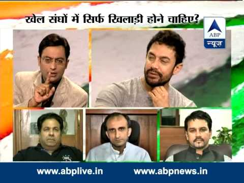 ASAR: Aamir Khan takes on sports legislators l Impact of Satyamev Jayate