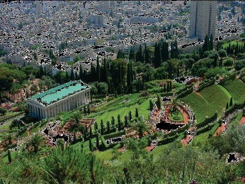 ISRAEL HAIFA
