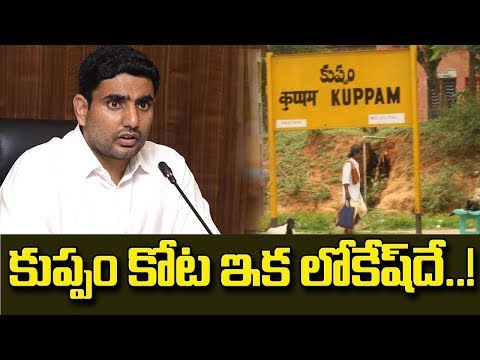 The great ruler of andhra pradesh || AP POLITICAL NEWS || #taajavarthalu