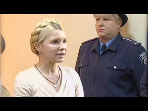 Judge: Tymoshenko
