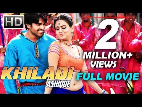 Khiladi Ashique (Rye Rye) 2018 - Latest South Indian Full Hindi Dubbed Movie | Action Movie