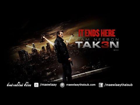 ตัวอย่างหนัง Taken 3 ซับไทย