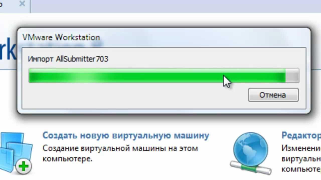 AllSubmitter 7.03 - запуск программы и создание проекта Doovi
