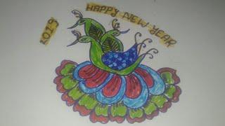 newyear special peacock rangoli designs,muggulu,2019 muggulu