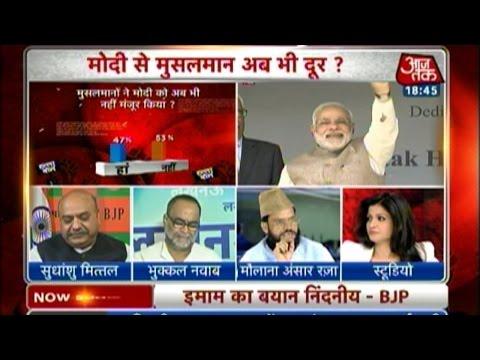 Halla Bol: Jama Masjid Shahi Imam invites Nawaz Sharif, but not PM Modi (PT-2)