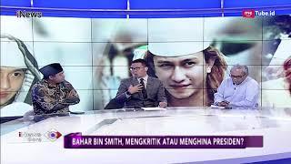 Penjelasan Muanas Alaidid Terkait Dugaan Ujaran Kebencian Habib Bahar bin Smith - iNews Sore 04/12