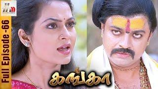 Ganga Tamil Serial | Episode 66 | 20 March 2017 | Ganga Full Episode | Piyali | Home Movie Makers