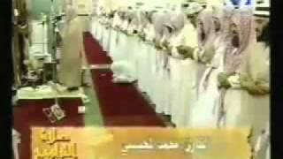 Muhammad Al Mohaisany Surah Maryam Rare Video