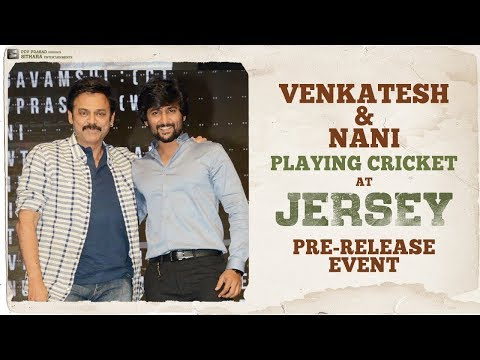 Venkatesh and Nani Playing Cricket at JERSEY Movie - Pre Release Event thumbnail