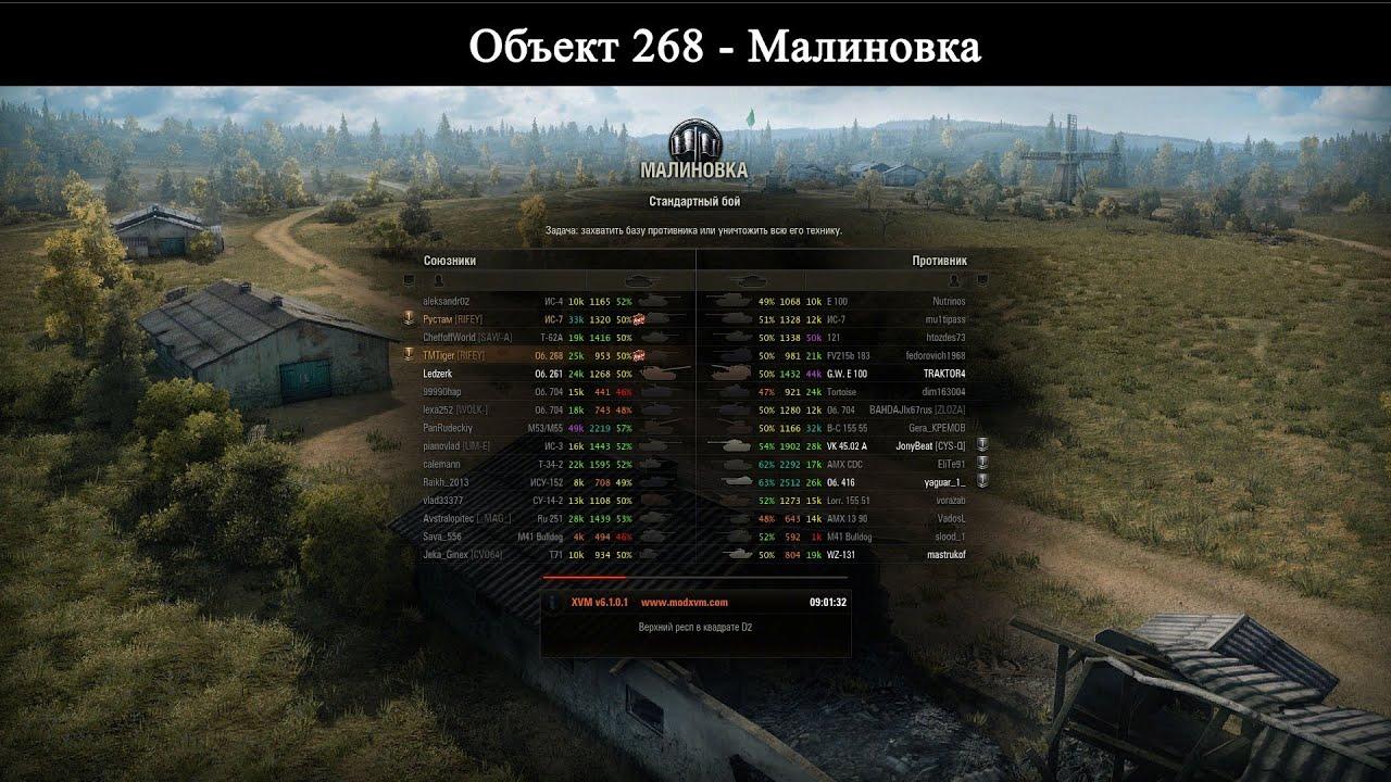 Почему не работает мышка в танках